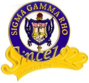 SGRho_Since_1922_Patch